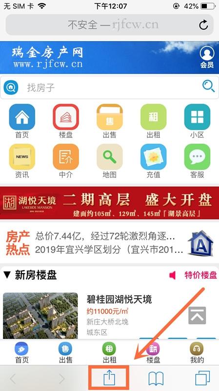 苹果3.jpg